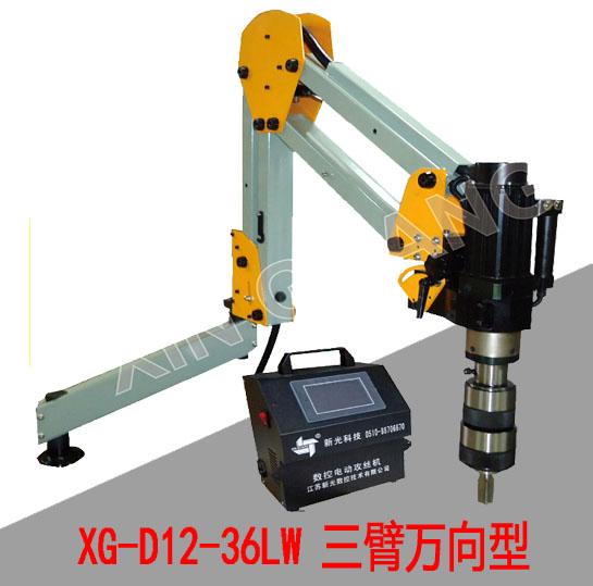 XG-D12-36LW型 数控攻牙机攻丝机 寿命长 效率高 大型结构件攻丝专用