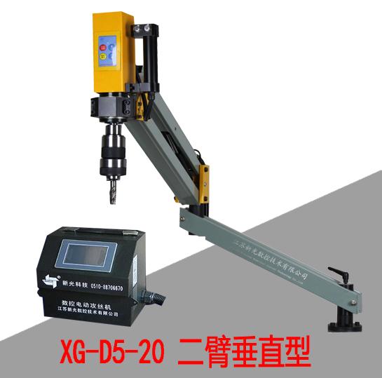 供应M5-M20(垂直/万向)优质电动攻丝机,钣金行业专用电动攻丝机