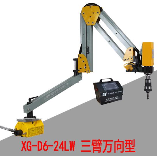供应三臂万向M6-M24LW数控电动攻丝机 定位准 切削速度快