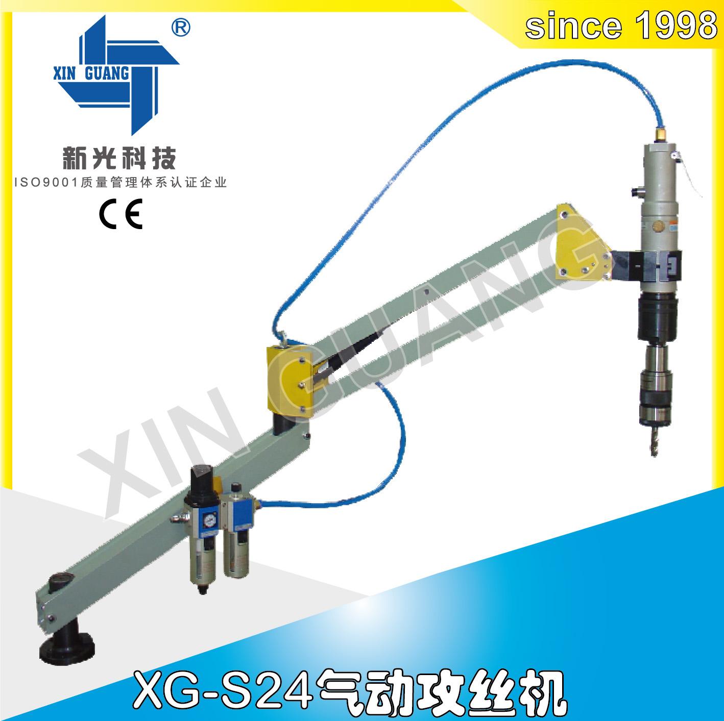 XG-S24型(M3-M24)气动攻丝机 轻松攻螺纹