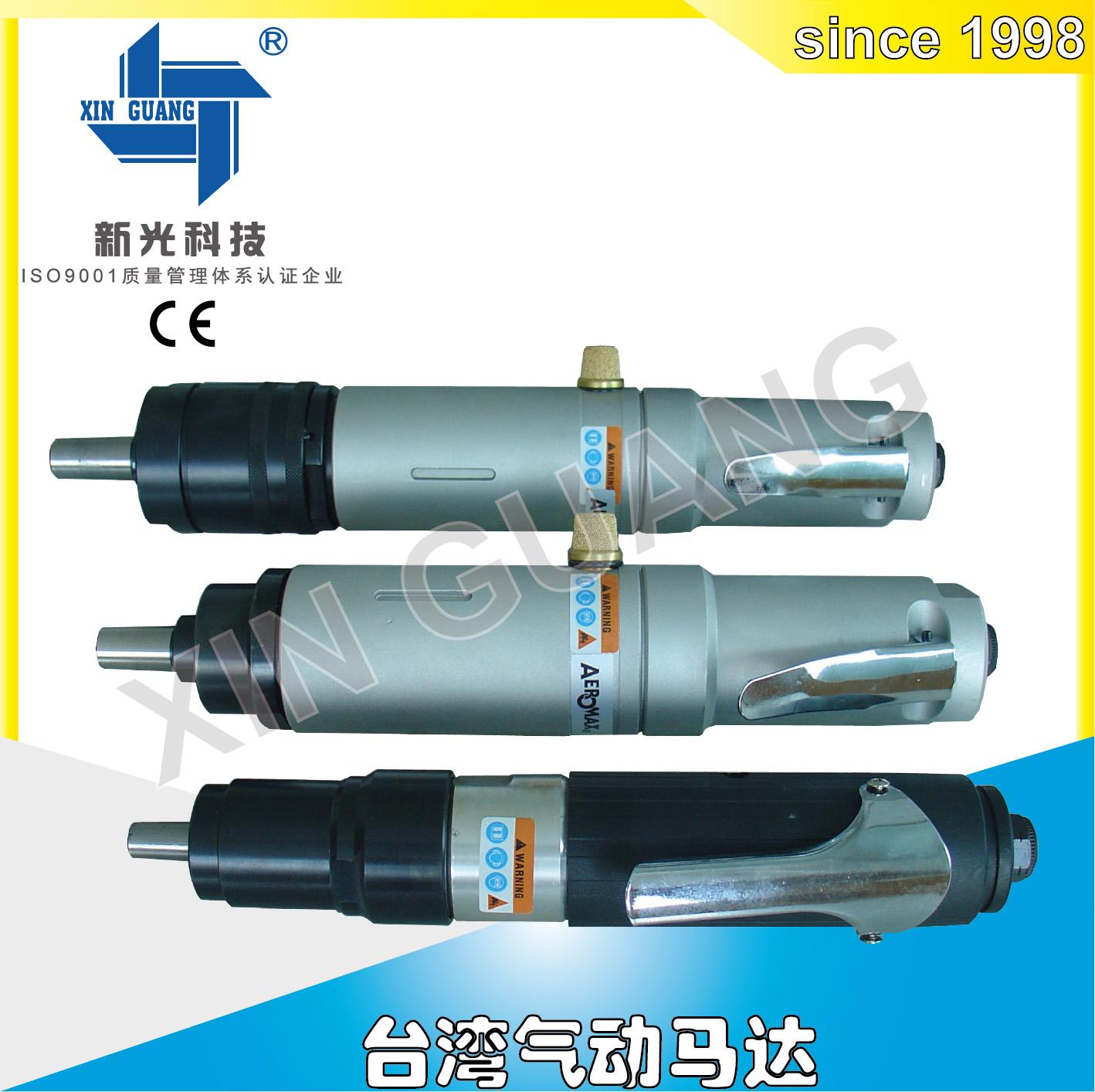 台湾原装气动马达